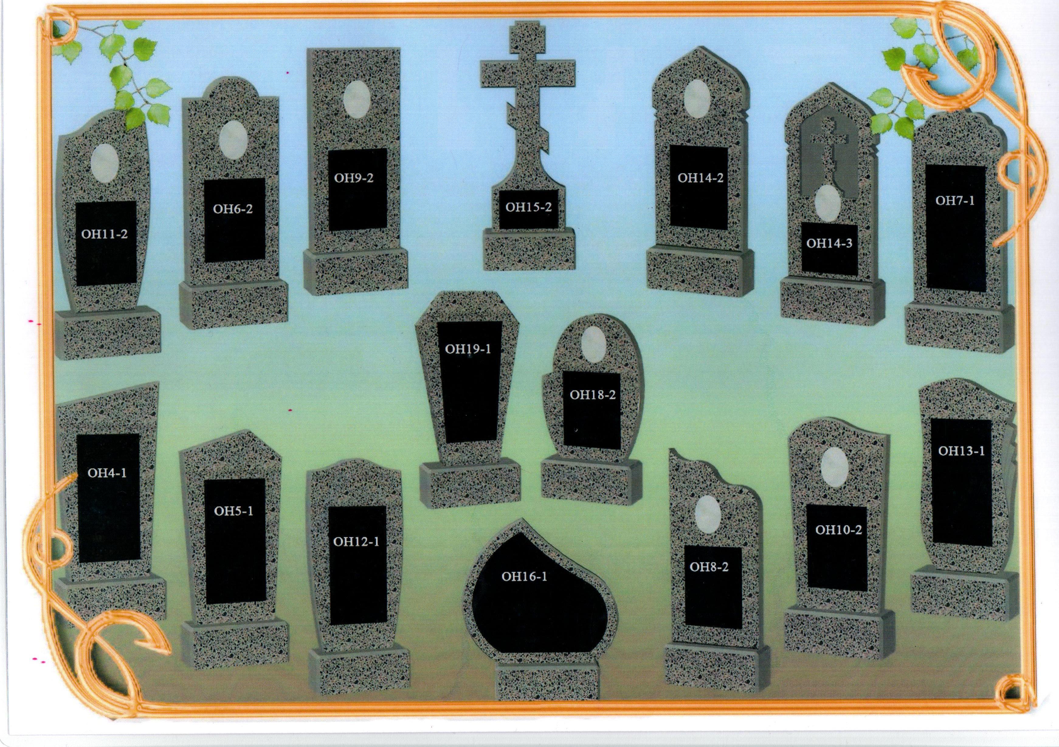 Памятники из гранитной крошки